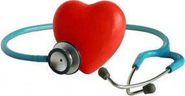 Ишемическая болезнь сердца фото