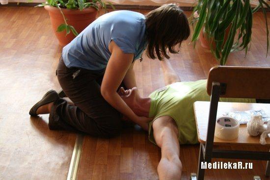 Как лечить эпилепсию фото