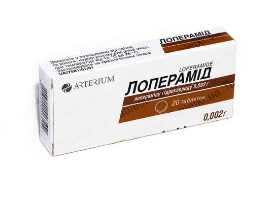 лоперамид инструкция по применению таблетки 2 мг