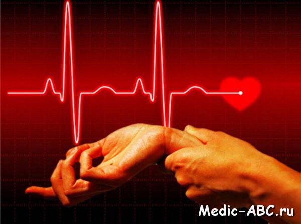 Изменения частоты пульса: причины и лечение