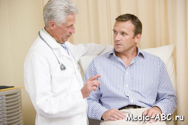 Как лечить агглютинацию