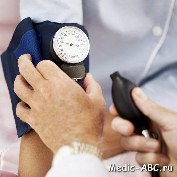 Как лечить повышенное давление