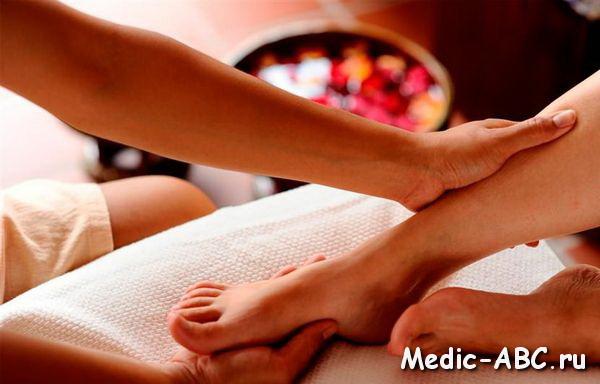 Как лечить ревматизм