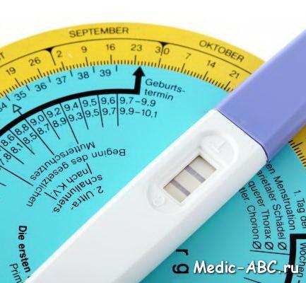 Можно ли забеременеть во время месячных на 3 день